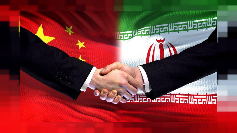 «برنامه همکاریهای جامع ایران و چین»؛یک مرور تحلیلی