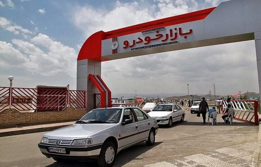 قیمت روز خودرو در ۲۵ خرداد ۱۴۰۰